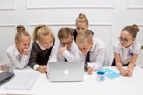 Введение курса по созданию бизнеса в школьную программу