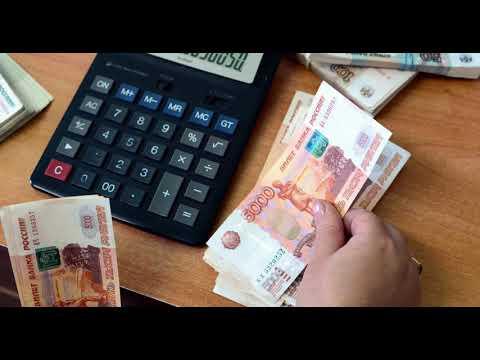 Заработная плата россиян к 2024 году вырастет почти на 15%