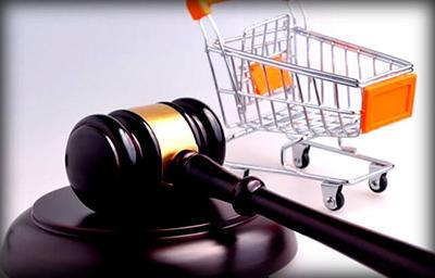 Торговые центры и комплексы предлагают штрафовать за нарушение прав потребителей