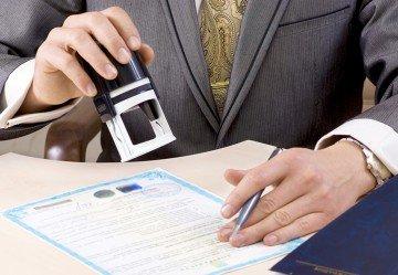 Ответственность за подачу в ФНС недостоверных сведений при регистрации юрлица